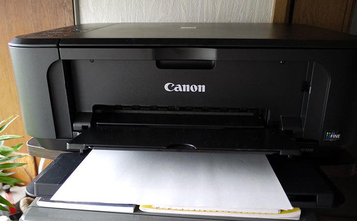 Canon-PIXUS-MG3530-BKを設置した1.jpg