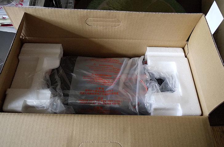 Canon-PIXUS-MG3530-BKを設置した2.jpg