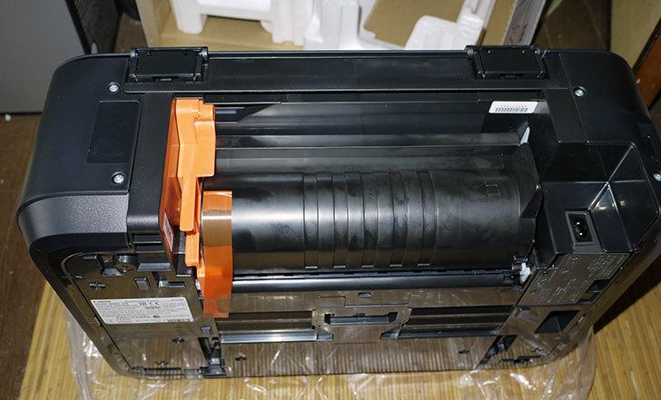 Canon-PIXUS-MG3530-BKを設置した4.jpg