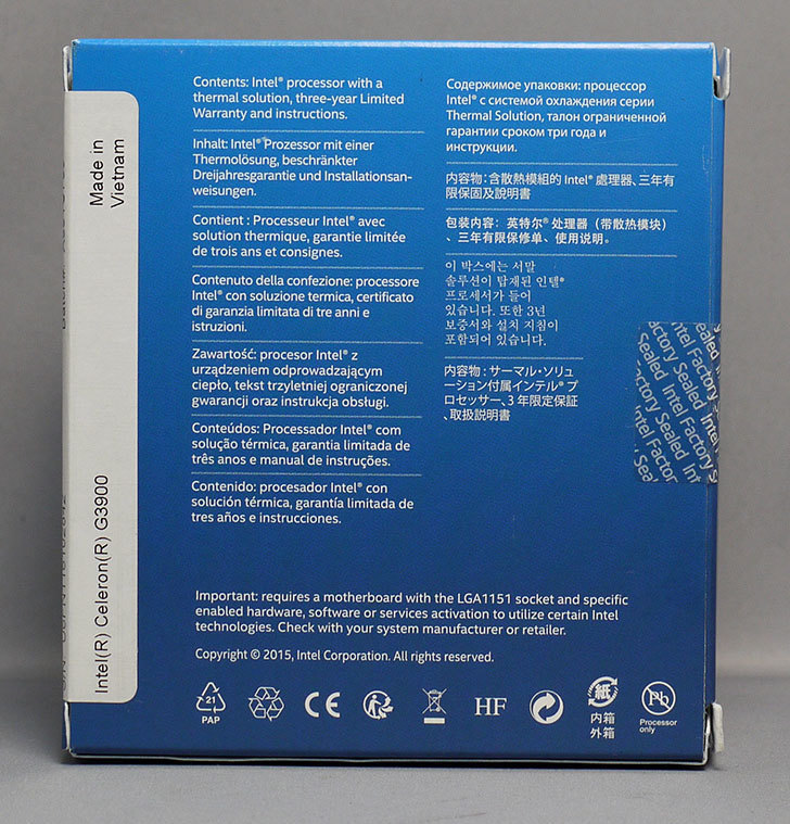 Celeron-Dual-Core-G3900-BOXを買った2.jpg