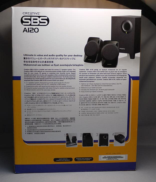 Creative-SP-SBS-A12R2をアマゾンのタイムセールで買った2.jpg