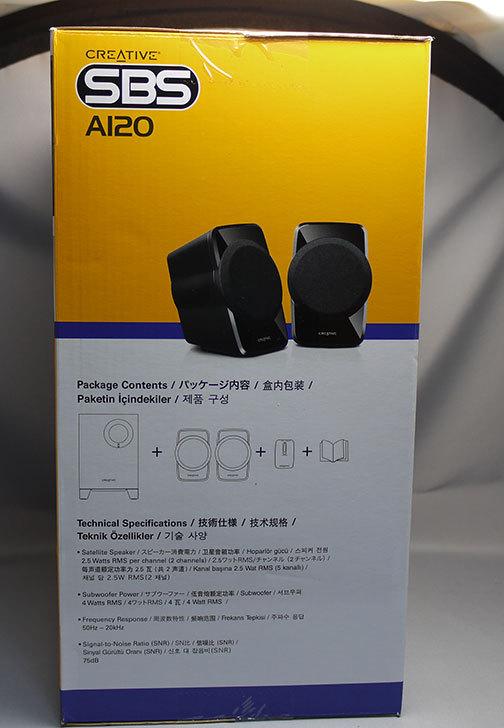 Creative-SP-SBS-A12R2をアマゾンのタイムセールで買った3.jpg