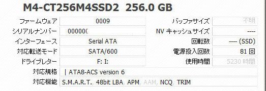 Crucial-m4-SSD不具合1.jpg
