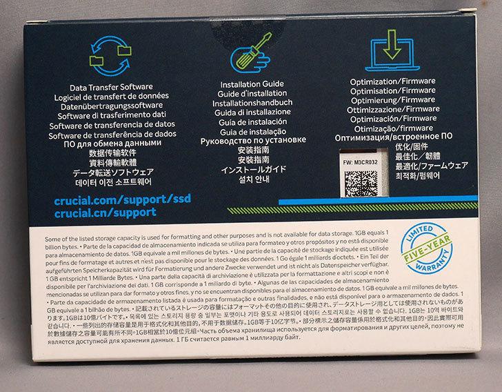 Crucial SSD 1000GB MX500 CT1000MX500SSD1_JPを買った002.jpg