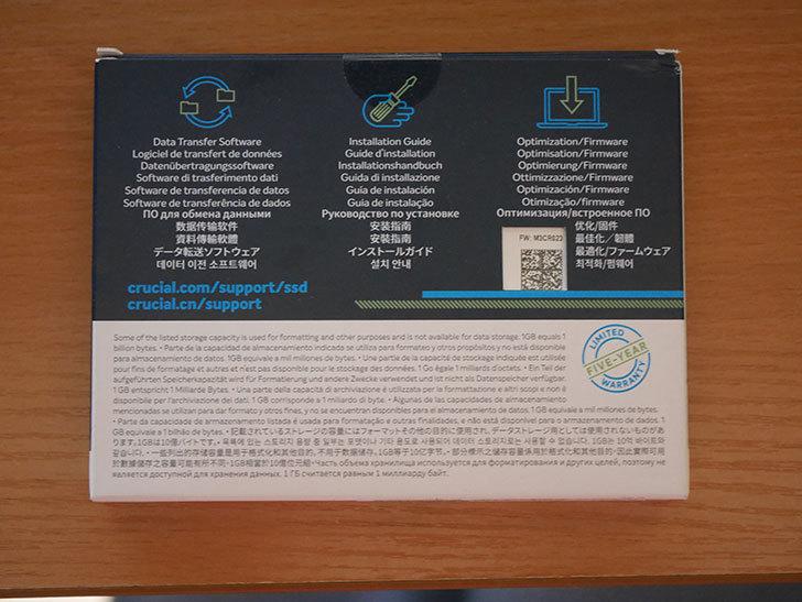 Crucial SSD 500GB MX500 CT500MX500SSD1JPを買った。2020年-002.jpg