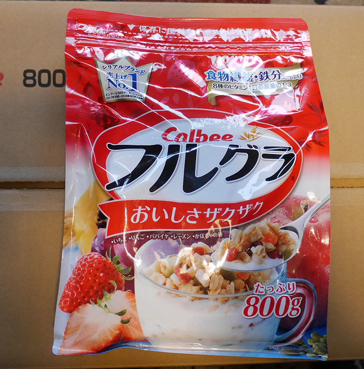 CyberMonday-セールでカルビー-フルグラ-800g-×-6袋を買った2.jpg