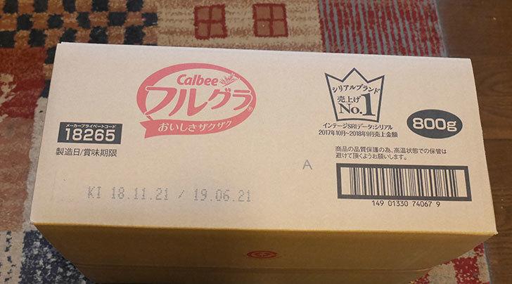 CyberMonday-セールでカルビー-フルグラ-800g-×-6袋を買った5.jpg