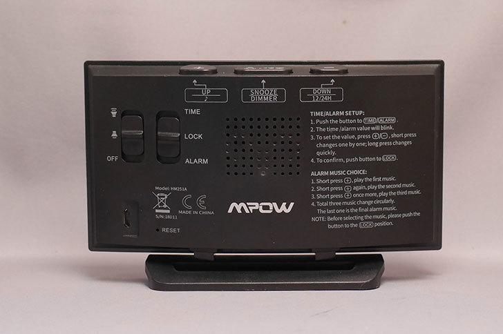 CyberMonday-セールで買ったMPOW-目覚まし時計-置き時計が届いた5.jpg