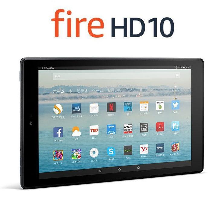 CyberMonday-セールでFire-HD-10-タブレット-(10インチHDディスプレイ)-32GBをポチった.jpg