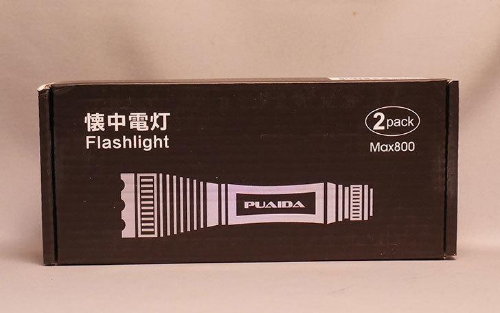 CyberMonday-セールでPUAIDA-LED懐中電灯-1200ルーメン-小型-2個セットを買った2.jpg
