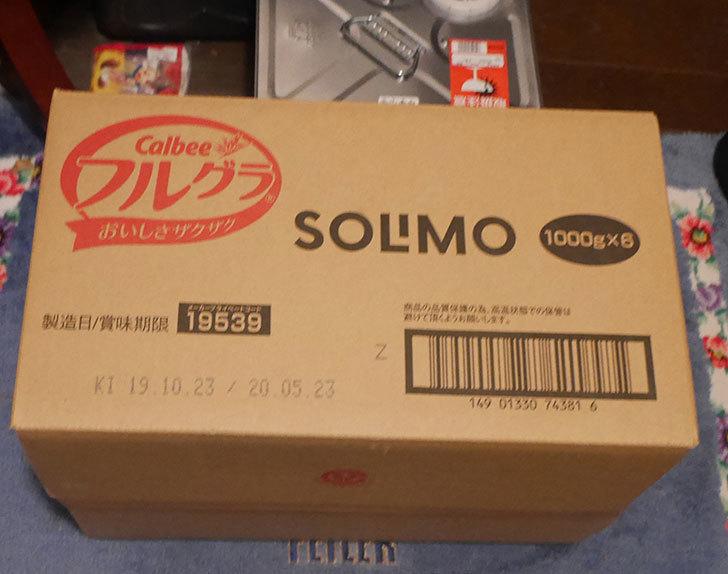 CyberMonday-セールでSOLIMO-カルビー-フルグラ-1000g-×-6袋を買った.jpg