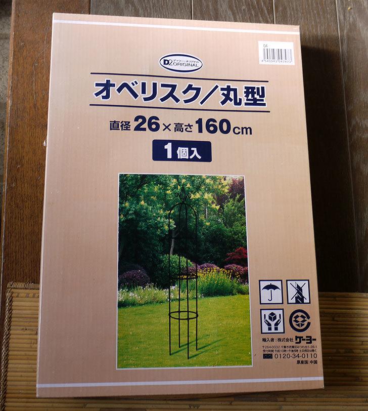 D2オリジナル-ミニオベリスク-直径26X高さ160cmをケイヨーデーツーで買って来た1.jpg