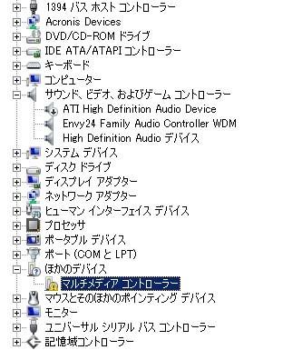 DC-HC1 取付 3.jpg