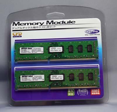 DDR3 4GB x 2枚組 W3U1600F-4G.jpg