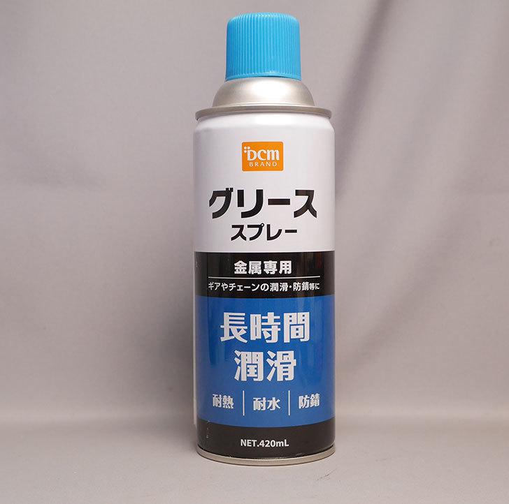 DMC-グリーススプレーをケイヨーデイツーで買ってきた1.jpg