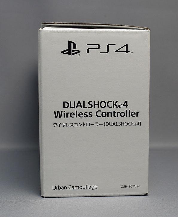 DUALSHOCK-4-アーバン・カモフラージュが来た4.jpg