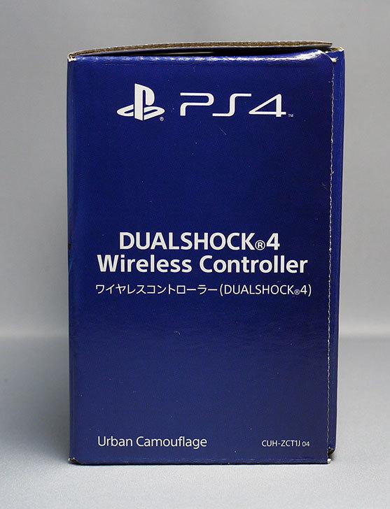 DUALSHOCK-4-アーバン・カモフラージュが来た5.jpg