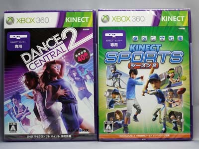 Dance Central 2とKinect スポーツ シーズン 2.jpg