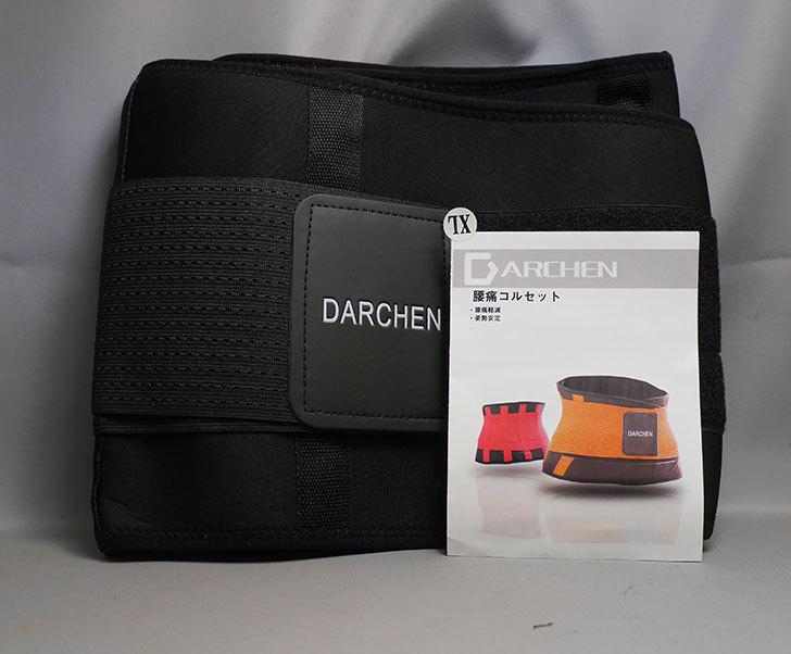 Darchen-腰痛ベルト-コルセットを作業時の椎間板ヘルニア対策で買った1.jpg