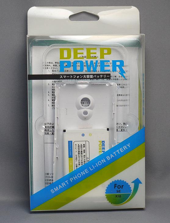 Deep-Power-SO01B-01XL-電池パックを買った1.jpg