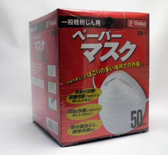 E-value SK11 ペーパーマスク 50枚入り EM-1.jpg