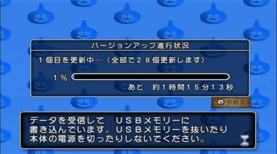 「ドラゴンクエストX」ベータ-5.jpg