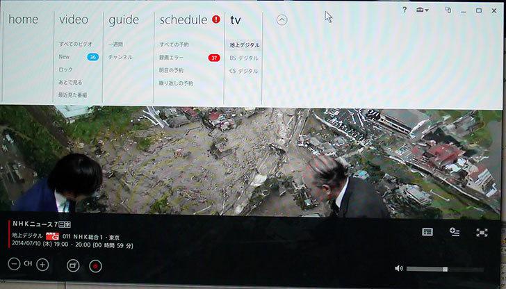「PC-TV-with-nasne」を落として使ってみた1.jpg