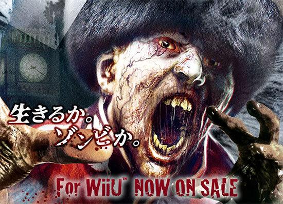 「ZombiU」体験版が落とせない。Wii-U-1.jpg