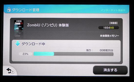 「ZombiU」体験版が落とせない。Wii-U-5.jpg