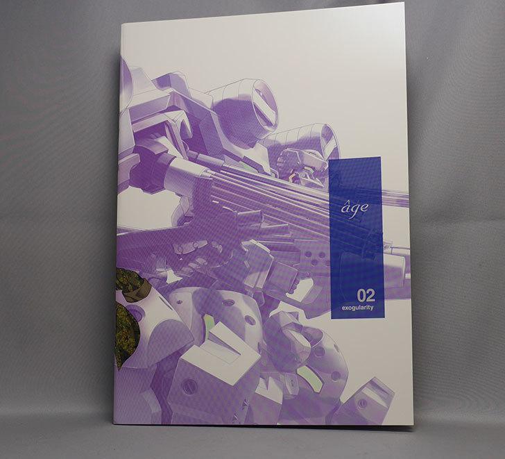 「exogularity-02」マブラヴ新設定本が届いた6.jpg