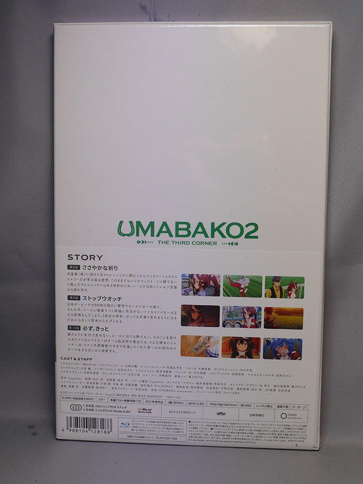 『ウマ箱2』第3コーナー-アニメ『ウマ娘-プリティーダービー-Season-2』-7.jpg