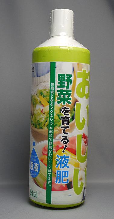 おいしい野菜を育てる!液肥-820mlをカインズでまた買ってきた1.jpg