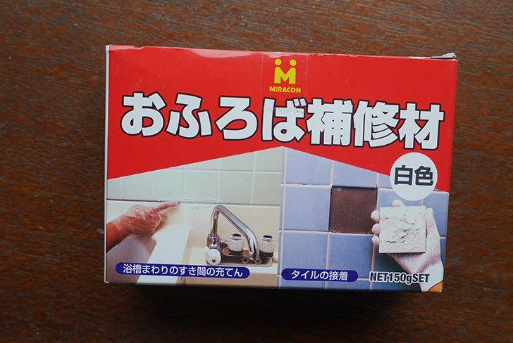 おふろば補修剤-白色-150g-BSU-2を買った1.jpg