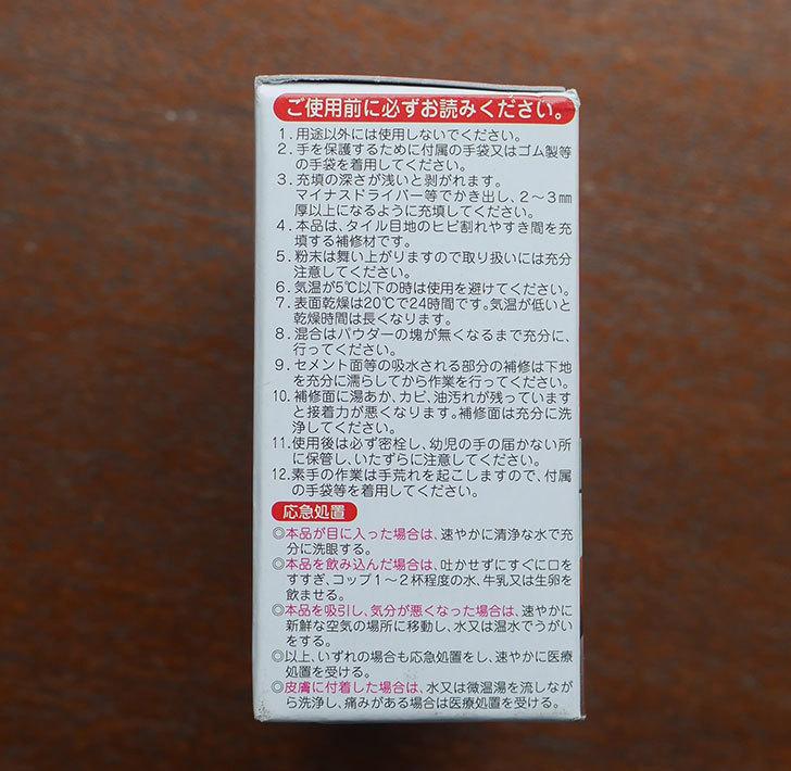 おふろば補修剤-白色-150g-BSU-2を買った4.jpg