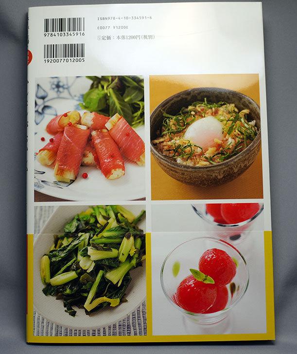 かんたん-が-おいしい!-スーパー主婦・足立さんのお助けレシピ-足立-洋子(著)を買った2.jpg
