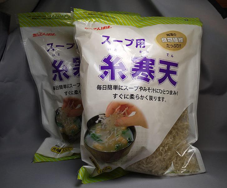 かんてんパパ-スープ用糸寒天-100gを2個買った1.jpg