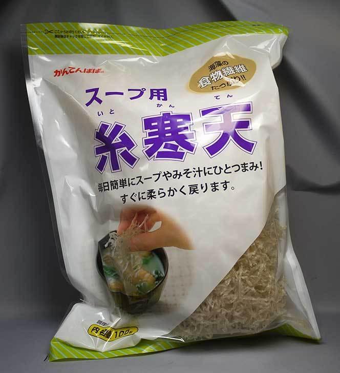 かんてんパパ-スープ用糸寒天-100gを2個買った2.jpg