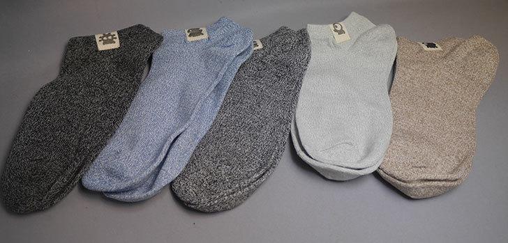 くるぶし靴下-5足組-24-28cmを買った2.jpg
