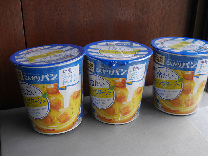 じっくりコトコトこんがりパン 冷たいコーンポタージュ カップを買った-002.jpg