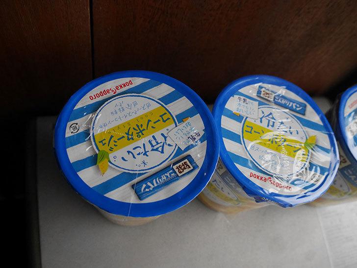 じっくりコトコトこんがりパン 冷たいコーンポタージュ カップを買った-004.jpg