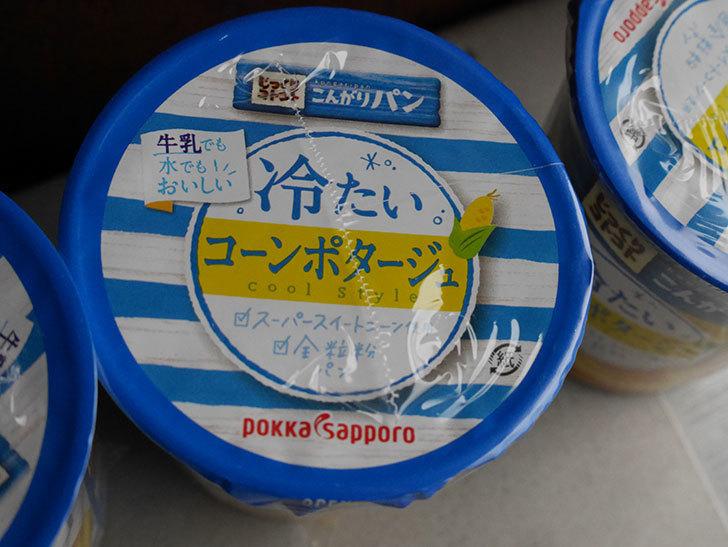 じっくりコトコトこんがりパン 冷たいコーンポタージュ カップを買った-005.jpg