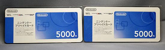 とびだせ-どうぶつの森用にニンテンドープリペイドカード5000円を2枚買った.jpg