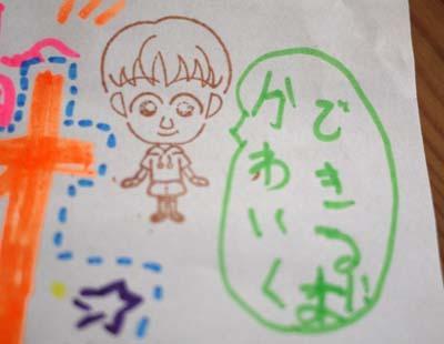 ともかおスタンプ6.jpg