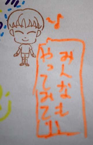 ともかおスタンプ8.jpg