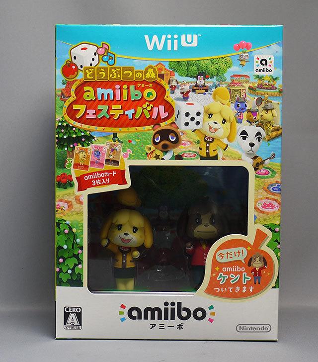 どうぶつの森 amiiboフェスティバル(amiibo-しずえ&amiiboカード-3枚)同梱が来た1.jpg
