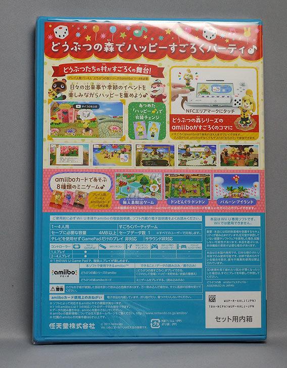 どうぶつの森 amiiboフェスティバル(amiibo-しずえ&amiiboカード-3枚)同梱が来た11.jpg