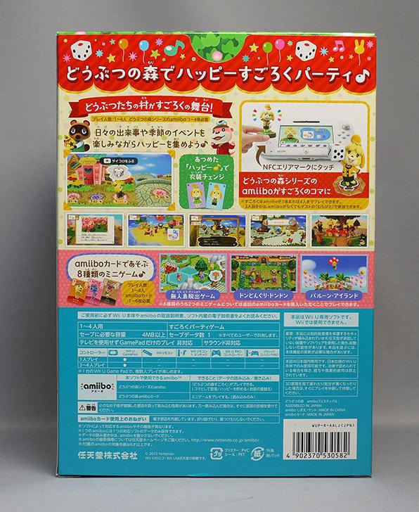どうぶつの森 amiiboフェスティバル(amiibo-しずえ&amiiboカード-3枚)同梱が来た3.jpg