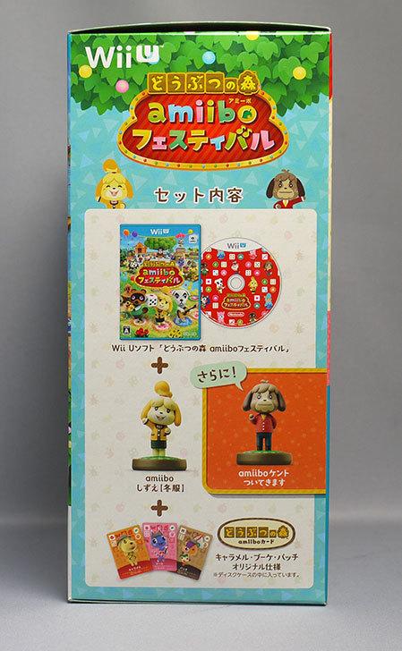 どうぶつの森 amiiboフェスティバル(amiibo-しずえ&amiiboカード-3枚)同梱が来た4.jpg