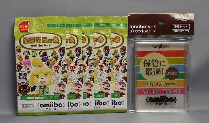 どうぶつの森amiiboカード-第1弾-(5パック+amiiboカード-プロテクトスリーブ3個セット)が届いた1.jpg