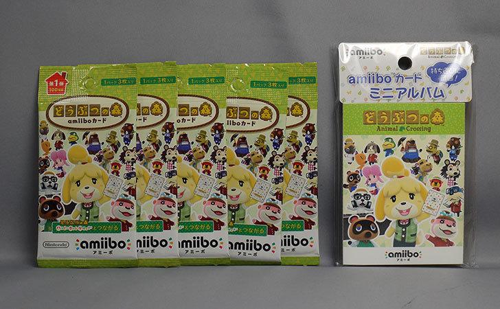 どうぶつの森amiiboカード-第1弾-(5パック+amiiboカード-ミニアルバムセット)を買った1.jpg